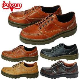 ボブソン BOBSON 靴 本革 メンズ 疲れない カジュアルシューズ ウォーキングシューズ 軽量 3E 4327 ブラウン ブラック キャメル ダークブラウン 旅行 父の日 プレゼント ギフト