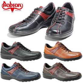 ボブソン BOBSON 靴 本革 メンズ 疲れない カジュアルシューズ ウォーキングシューズ 軽量 3E 5711 ブラック ブラウン ネイビー ダークブラウン 5711旅行 父の日 プレゼント ギフト