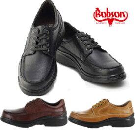 ボブソン BOBSON 靴 本革 メンズ 疲れない カジュアルシューズ ウォーキングシューズ 軽量 3E 5207 ブラック ダークブラウン キャメル 旅行 父の日 プレゼント ギフト