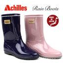 レインブーツ レインシューズ レディース Achilles アキレス カレン 033 日本製 長靴 やわらか かわいい 女性 婦人 母の日 ギフト