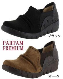 カジュアルシューズ レディース コンフォートシューズ かわいい PARTAM PREMIUM 370 軽量 サイドゴア スリッポン 靴