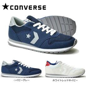 コンバース ネクスター 520CR CONVERSE NEXTAR 520CR ネイビー ホワイト 靴 クッション性 カジュアル デイリー 通学 ジョグ ランニング