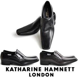キャサリンハムネット メンズ 靴 ビジネスシューズ 革靴 紳士靴 本革 ブランド スワロートゥ スリッポン レザーシューズ KATHARINE HAMNETT 3946 ブラック ダークブラウン