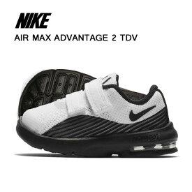 ナイキ NIKE スニーカー キッズ エアマックス アドバンテージ2 AIR MAX ADVANTAGE 2 TDV AR1820-100 靴 シューズ 子供靴