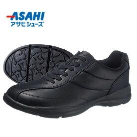 アサヒシューズ メンズ ウォーキングシューズ ASAHI アサヒ M512 幅広4E ファスナー コンフォートシューズ 靴 父の日 敬老の日 ギフト プレゼント