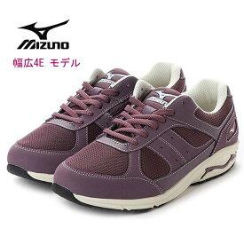 ミズノ レディース ウォーキングシューズ MIZUNO LD LD AROUND M LD アラウンド M パープル 4E B1GD162567 スニーカー 靴