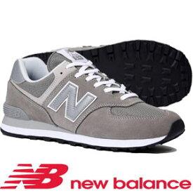 f78e36bc34706 ニューバランス レディース New Balance ML574 グレー シューズ カジュアル 靴 NB ML574-EGG