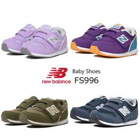 ニューバランス ベビー ファーストシュ−ズ スニーカー ベルクロマジック 子供靴 New Balance FS996TVI パープル 12.0cm 出産祝い ギフト プレゼント