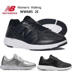 ニューバランス レディース NEW BALANCE WW685 2E シャンパン ウォーキングシューズ スニーカー 靴 WW685-BK4 WW685-CP4 WW685-BK5 P-8900