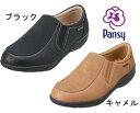PANSY パンジー 靴 4535 ブラック キャメル