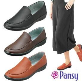 パンジー pansy 2324 レディース 婦人靴 3E シューズ 生活防水 スリッポン シンプル 普段使い 履きやすい メーカー正規代理店