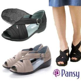 パンジー 靴 サンダル レディース サマーシューズ オープントゥ メッシュ 爽やか ストレッチ 疲れにくい 履きやすい 軽量 人気 pansy 4481 3E 母の日 プレゼント ギフト