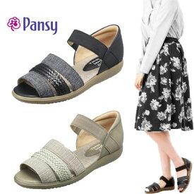 パンジー 靴 サンダル リゾートシューズ Pansy 1410 前あき 夏 靴 サマーシューズ 母の日 ギフト プレゼント