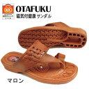 おたふく 健康サンダル メンズ オタフク OTAFUKU 指付ベンハー 日本製 磁気健康シューズ 玄関履き 男性 紳士 父の日 …