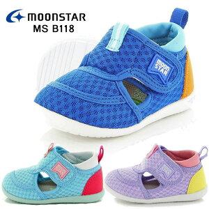 ムーンスター ベビー マタニティー MOON STAR B118 サマーシューズ サンダル ベルクロマジック 子供靴 屈曲性 防滑 安定性 ギフト プレゼント ブランド MS B118