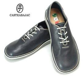 カステルバジャック メンズ 靴 本革 大人 カジュアルシューズ 本革 CASTELBAJAC 12131 オブリークトゥ ブルー 軽量 おしゃれ 父の日 プレゼント ギフト 30 40 50代 ファッション