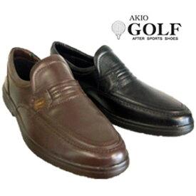 コンフォートシューズ メンズ ゴルフ AKIO GOLF 1133 ブラック 黒 ブラウン 茶 4E カジュアルシューズ 本革日本製 靴 父の日 プレゼント