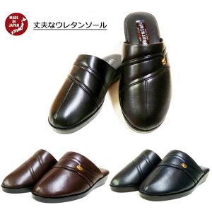 コンフォートサンダル メンズ 防寒 ヘップサンダル つっかけ 幅広 3E 軽量 前詰まり 日本製 靴 オフィス履き 社内履き 事務所 室内履き 玄関履き オフィス オフィスサンダル ウレタンソール