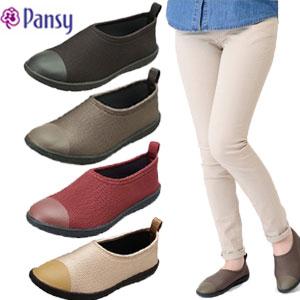 パンジー 靴 Pansy 2100 ブラック ブラウン ワイン オーク オフィスシューズ スリッポン ストレッチ お買い物履き 母の日 プレゼント