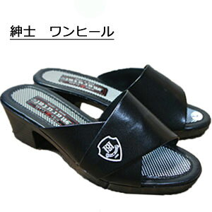 コンフォートサンダル メンズ ヘップサンダル つっかけ ヒールサンダル 軽量 前空き 日本製 靴 オフィス履き 社内履き 事務所 室内履き 玄関履き オフィス オフィスサンダル ウレタンソール
