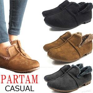 カジュアルシューズ レディース モコモコ ファーシューズ ボア かわいい PARTAM CASUAL 365 ブラック オーク グレー 靴 PARTAM SPORT姉妹ブランド