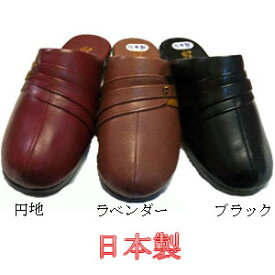 ヘップサンダル レディース 文和 Bunwa 2500 防寒 レディースサンダル オフィスサンダル つっかけ モード履き 日本製 歩きやすい らくちん コンフォート シューズ 靴 婦人用 軽量 幅広 EEEE 前詰まり クッション