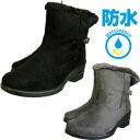 レディース ブーツ 疲れない 防水 防滑 幅広 エアークッション 軽量 Moda Ladian Hyper V 9552 靴