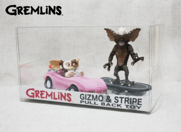 グレムリン プルバックトイ/ギズモ&ストライプ Gremlins