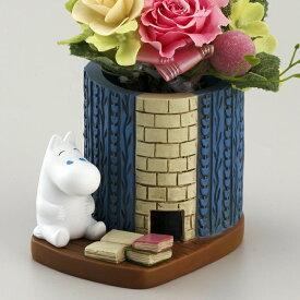 ムーミン ミニフラワーポット ムーミンの部屋 Moomin