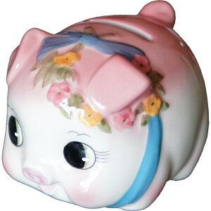 豚の貯金箱 ピギーバンク ブタバンク (豆)ピンク Piggy Bank