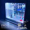 コレクションケース コレクションラック DIO ディオ ワイド ロータイプ 本体 鍵付 RGB対応LED付き NEW 地球家具 フィ…