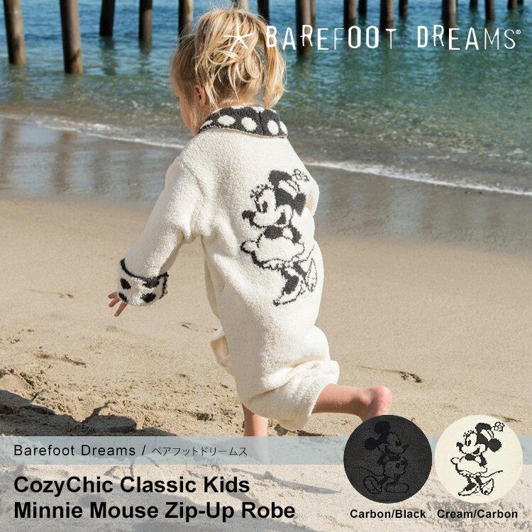 Barefooot Dreams ベアフットドリームス コージーチック クラシック ディズニー ミッキー ミニー ジップアップローブ CC Kids Mickey & Minnie Mouse Zip-Up Robe Cream/Carbon D102