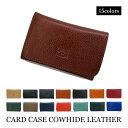 IL BISONTE イルビゾンテ カードケース 名刺入れ C0470 レディース メンズ 父の日 プレゼント レザー 定期入れ パスケース