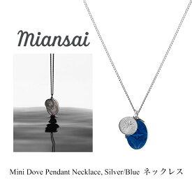 ミアンサイ ネックレス Miansai Mini Dove Pendant Necklace Silver Blue メンズ レディース アクセサリー ペンダント ジュエリー プレゼント マイアンサイ