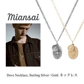 ミアンサイ ネックレス Miansai Dove Necklace Sterling Silver / Golg シルバー ゴールド メンズ レディース アクセサリー ペンダント ジュエリー プレゼント マイアンサイ