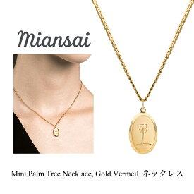ミアンサイ ネックレス Miansai Mini Palm Tree Necklace Gold Vermeil メンズ レディース アクセサリー ペンダント ジュエリー プレゼント マイアンサイ