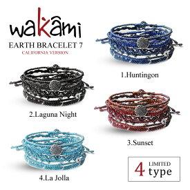 送料無料 Wakami カリフォルニア限定カラー Earth Bracelet 7 ワカミ ブレスレット アンクレット メンズ レディース ペア ビーズ パーツ アクセサリー