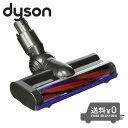 ダイソン カーボンファイバー搭載モーターヘッド Dyson DC59 DC62 Carbon fibre motorised floor tool 並行輸入品