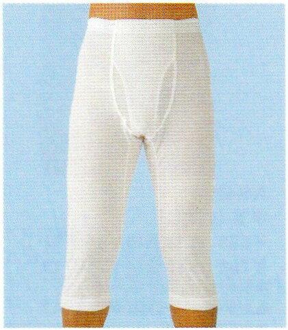 【送料無料】グンゼ 夏肌着紳士 涼風綿 ロングパンツ綿100%のステテコ強撚フライスの生地ですので伸縮があって、サラサラした肌触りですM・L 白