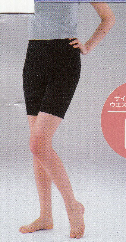 【送料無料】婦人用3分丈スパッツ M・L・LL運動時のインナーにどうぞ