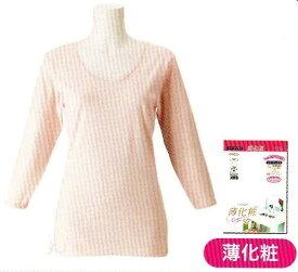 【送料無料】日本製 M・Lキャロン 薄化粧8分袖シャツ綿100% しっとりやわらかコラーゲン加工。薄地。ワイドネックで肌着が見えにくくなっています。
