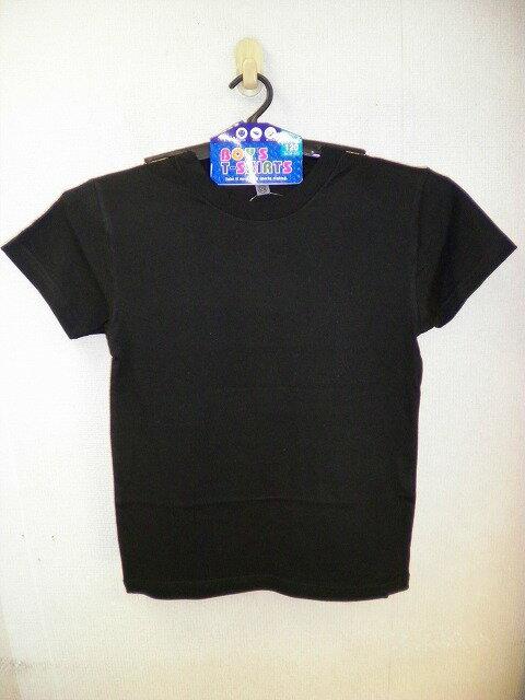 【送料無料】 子供 黒 Tシャツ キッズ 半袖 綿100% 120・130・140・150・160 【消費税込】 白も、あります。 ★ お急ぎの方は速達便(有料320円)にて、  発送します。 お電話ください。