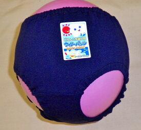 【送料無料】日本製どろんこ 水遊び用 パンツ 保育園の水遊び用に必要です。ウイリー パンツサイズ 90・100・110・120・130