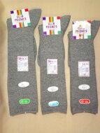 【送料無料】子供ハイソックスグレー無地ひざ下丈丈夫な日本製13〜15・16〜18・19〜21cm