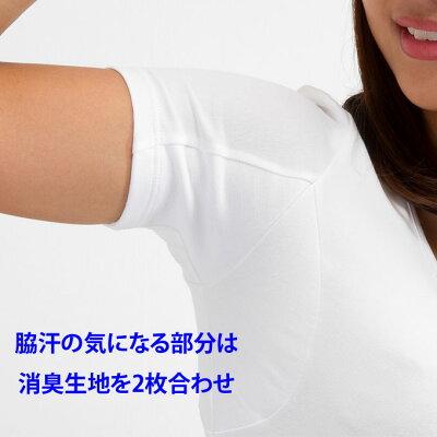 日本製肌着スポーツインナー消臭アンダー消臭肌着加齢臭対策