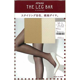 5a540538f36577 アツギATSUGI THE LEG BARSTANDARD スモールダイヤ柄 (アツギパンスト・柄ストッキング)