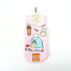 すみっコぐらしスニーカーソックスキャラクター(キャラクターソックス、すみっコぐらし靴下、女の子ソックス、女児ソックス、キッズ靴下)810434