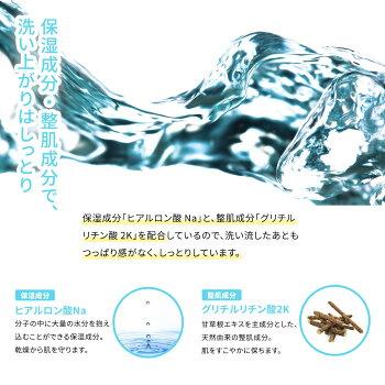 ヒアルロン酸グリチルリチン酸2K皮脂毛穴黒ずみくすみ日焼け保湿低刺激乾燥肌敏感肌ピーリングジェルピーリング脂漏性バリア機能いちご鼻ブツブツ