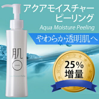 Mild humidity retention peeling to be usable with 150 g of skin ◯ aqua moisture peeling sensitive skin every day! To a person worried about a pore, a stain, dullness. / skin ○ / skin まる / falls silent