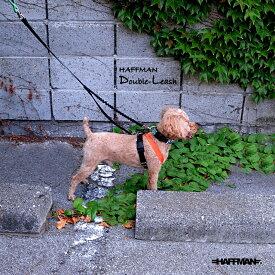 体重3-8kg用 ダブルリード(ショックレスパッド付)ダブルリード ジョイントリード 犬 外れ防止 ダブルナスカンリード ダブルハーネス 脱げない ハーネス 首輪とハーネスをつなぐ 両方 二股 絡まない安全なリード
